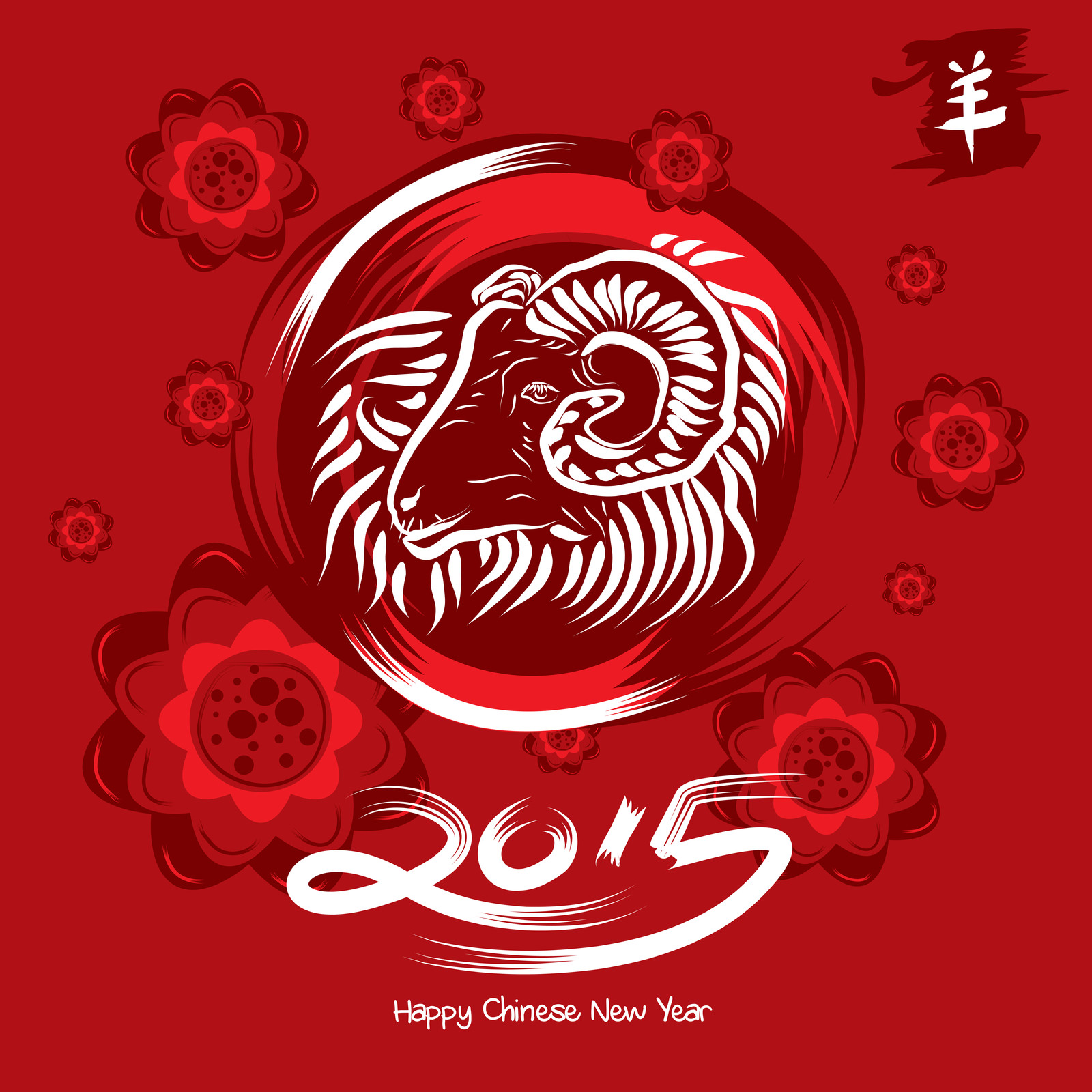 chinese new year of the goat in 2015 - When Is Chinese New Years 2015